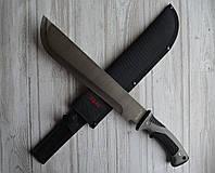 Нож мачете Робинзон, станет отличным помощником в походе или на дачном участке