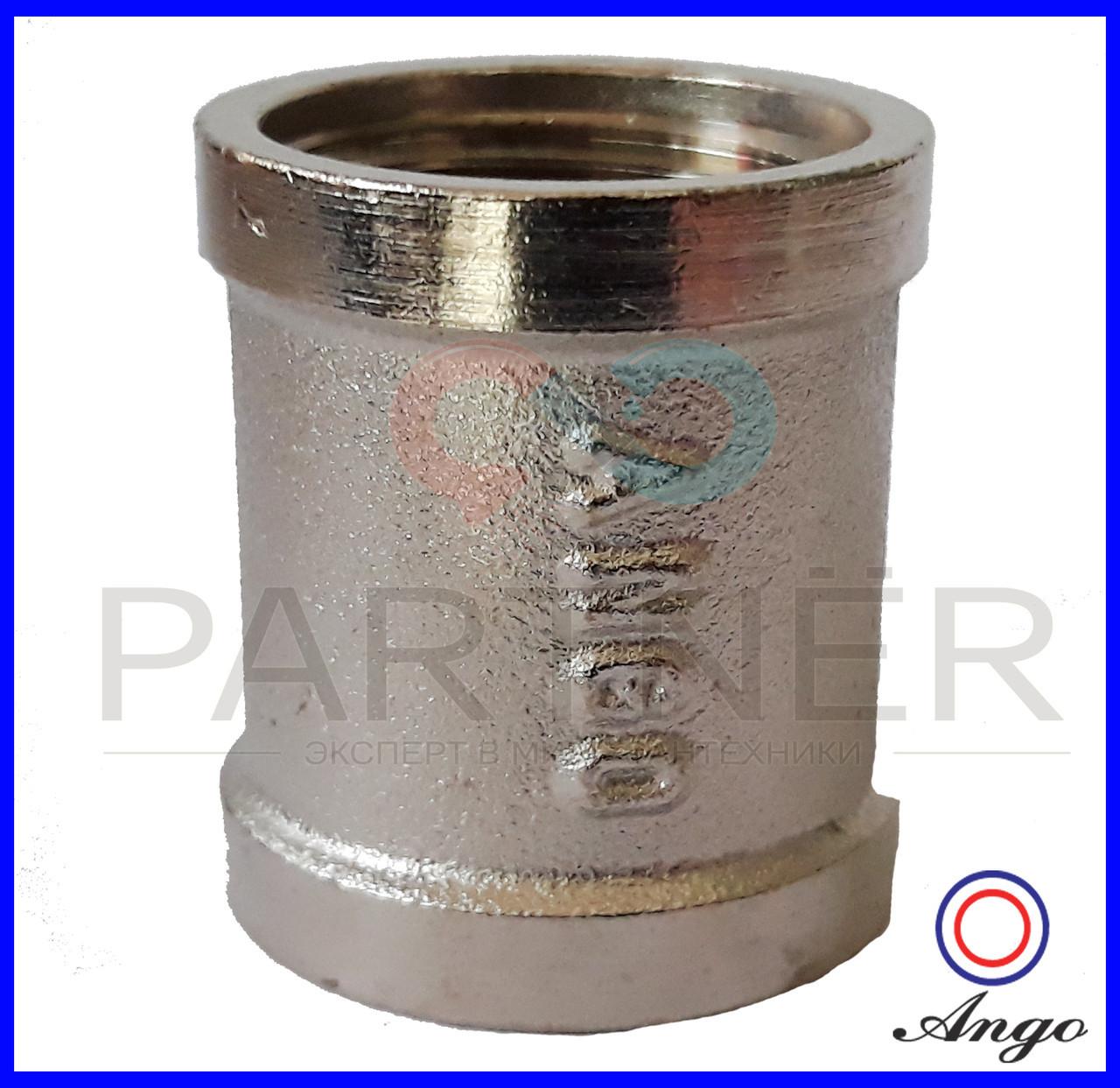 Муфта 3/4вв никелированная, латунь ANGO