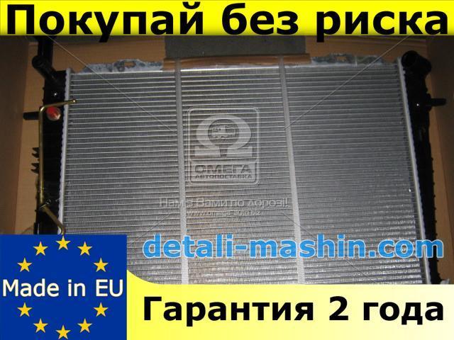 Радиатор охлаждения (паяный) HYUNDAI TUCSON/SPORTAGE 05- (TEMPEST)