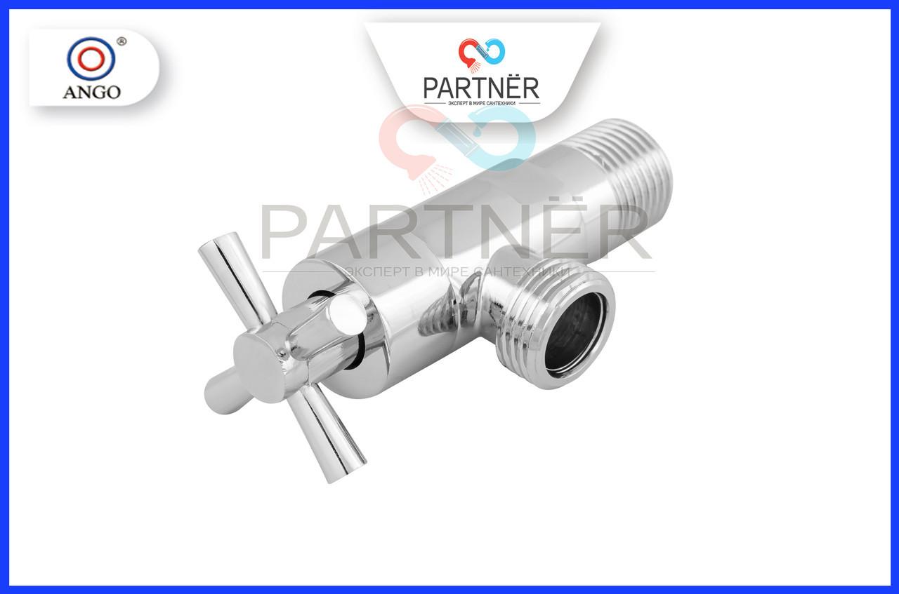 Кран угловой вентильный 1/2н-1/2н  XY-8050, ручка крест