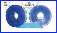 Фум лента синяя PROFI  19*0.25*15м(0,3g*cm3)