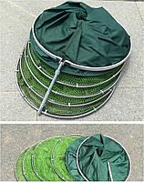 Садок покрытый латексом 2.5м d= 33 см