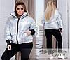 Куртка женская короткая однотон плащевка 48-50,52-54