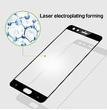 """Закаленное защитное стекло GerTong для ZTE Nubia Z17 mini S 5.2"""" дюйма / Есть чехлы /, фото 2"""