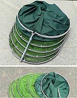Садок покрытый латексом 3м d= 40 см