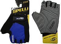 """Перчатки Spelli SBG-1457 Blue """"XS"""""""