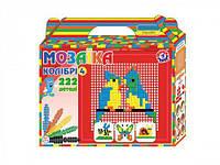 """Мозаика """"Колибри 4"""" (222 детали) 1073 sco"""