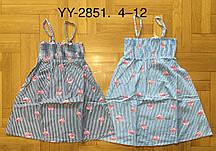 {есть:4 года,8 лет} Платье для девочек Lemon Tree, 4-12 лет.