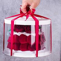 Коробка для торта Круглая Белая, прозрачная 28*24 см(высота)