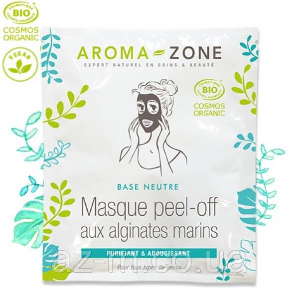 Альгинатная морская отшелушивающая маска BIO (Masque Peel-Off), 15 г
