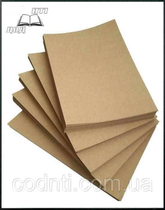 Крафт бумага  А4 плотность 80 г/м2  (500 листов в упаковке)