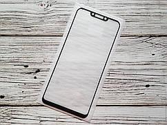 Защитное стекло Full Glue для Huawei P Smart plus Черное