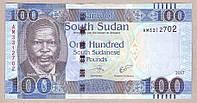 Банкнота Южного Судана 100 фунтов 2017 г. UNC