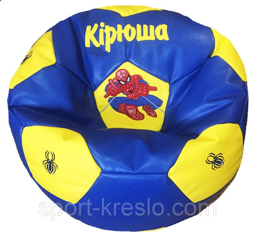 Пуфы детские бескаркасное Кресло мяч Человек паук