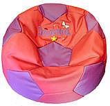 Пуфы детские бескаркасное Кресло мяч Человек паук, фото 6