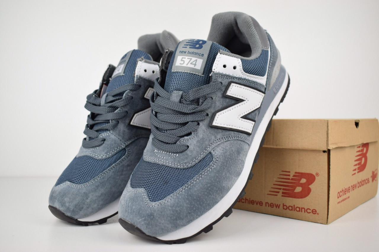 5ce129dd4c6746 Мужские кроссовки в стиле New Balance 574, замша, сетка, серые -  MagicShoesStyle в