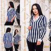 Блузка в полоску / супер софт / Украина 15-656-1