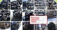 Д-245 переоборудование автомобилей ГАЗ Зил на дизельные двигателя.