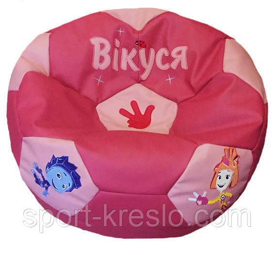 Кресло мяч для детей Фиксики