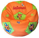 Кресло мяч для детей Фиксики, фото 6