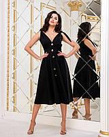 Женское платье из габардина с открытым декольте