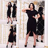 Платье / вискоза / Украина 15-657-1, фото 3
