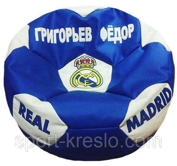 Кресло мяч мягкий Реал Мадрид