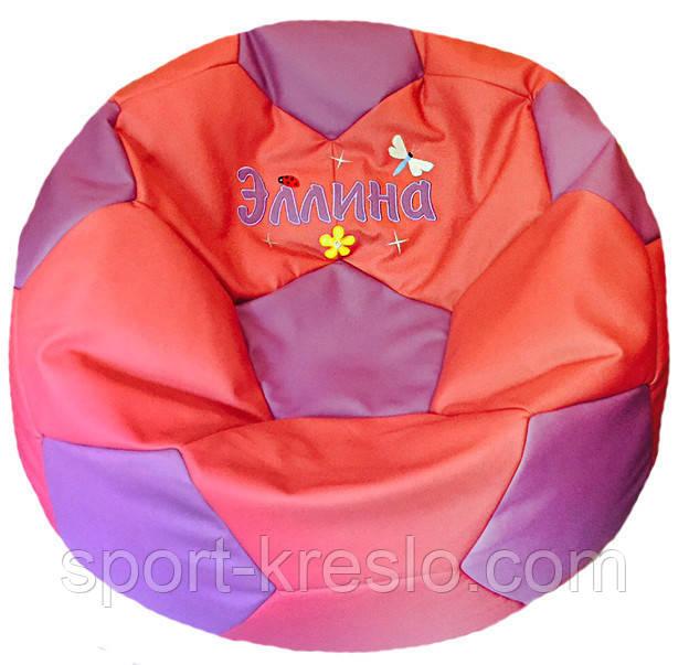 Кресло мяч пуф с именем