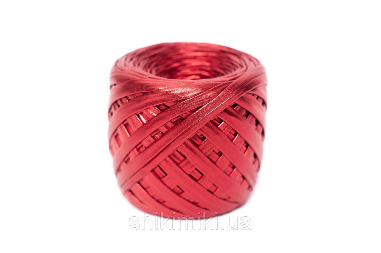 Трикотажная пряжа Maccaroni Metalliс, цвет Красный