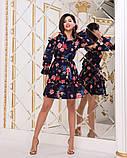 Платье / супер софт / Украина 15-661, фото 5