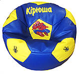 Крісло м'яч мішок свинка Пеппа з ім'ям, ціни в описі, фото 5