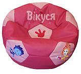Крісло м'яч мішок свинка Пеппа з ім'ям, ціни в описі, фото 7
