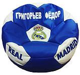 Кресло мяч бескаркасное мешок пуфик для ребенка, цены в описании, фото 8