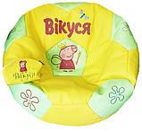 Кресло мяч бескаркасное мешок пуфик для ребенка, цены в описании, фото 10
