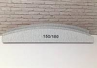 Пилка для нігтів півмісяць 150/180, фото 1