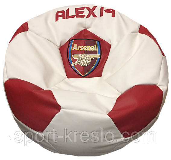 Кресло-мяч Арсенал пуф