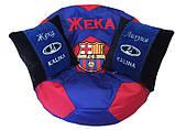 Кресло-мяч Арсенал пуф, фото 4