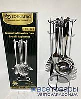 Набор кухонных принадлежностей Edenberg EB-583 (7 предметов)