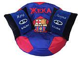 Кресло-мяч футбольный с именем, фото 2