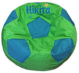 Кресло-мяч футбольный с именем, фото 3