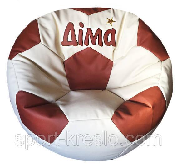 Пуф футбольный мяч с именем
