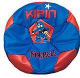 Пуф футбольный мяч Барселона с именем, фото 3