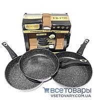 Набор сковородок с мраморным покрытием Edenberg Eb-1735 (24, 26, 28 см)