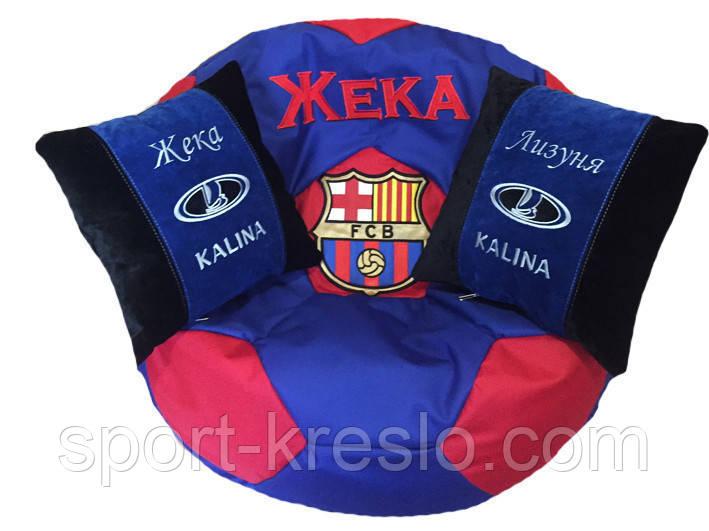 Пуф футбольный мяч Барселона с именем