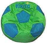 Пуф футбольный мяч Барселона с именем, фото 2
