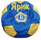 Пуф футбольный мяч Барселона с именем, фото 4