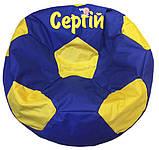 Пуф футбольный мяч Барселона с именем, фото 5