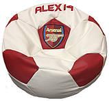 Пуф футбольный мяч Барселона с именем, фото 8