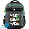 Подростковый школьный рюкзак GoPack GO19-113M-2 (5-9 класс)