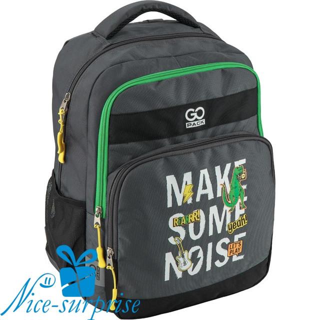 купить подростковый школьный рюкзак в Одессе